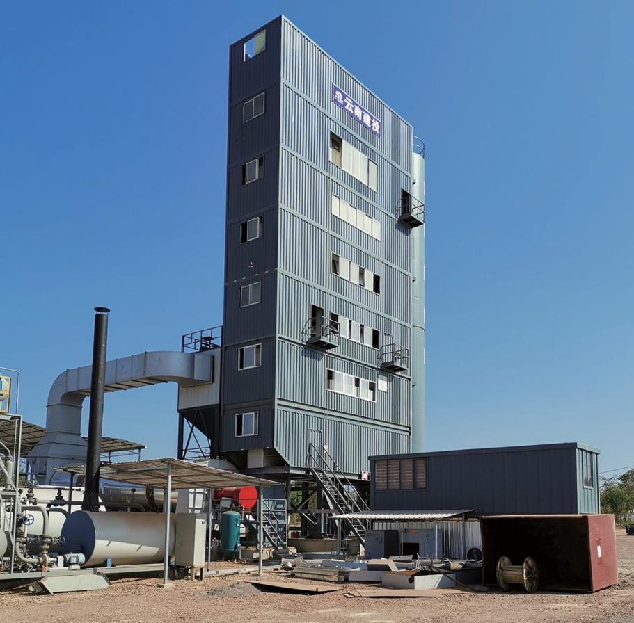 JLB3000XC 环保型集装箱式沥青混合料搅拌站