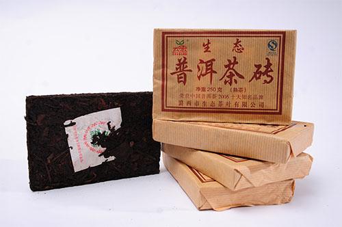 云宏生态砖茶
