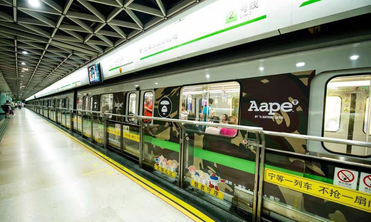 上海地铁2号线