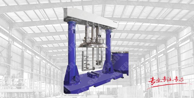 SWDGN/SDJ Multifunctional three-shaft mixing vessel