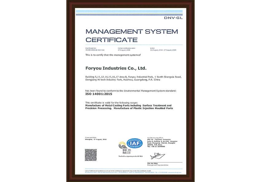 ISO14001:2015(英)