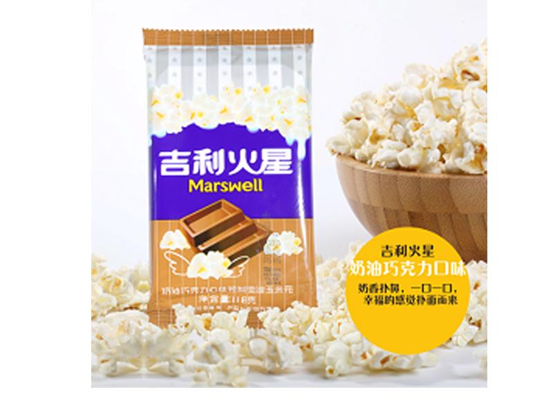 预制微波玉米花奶油巧克力口味118g