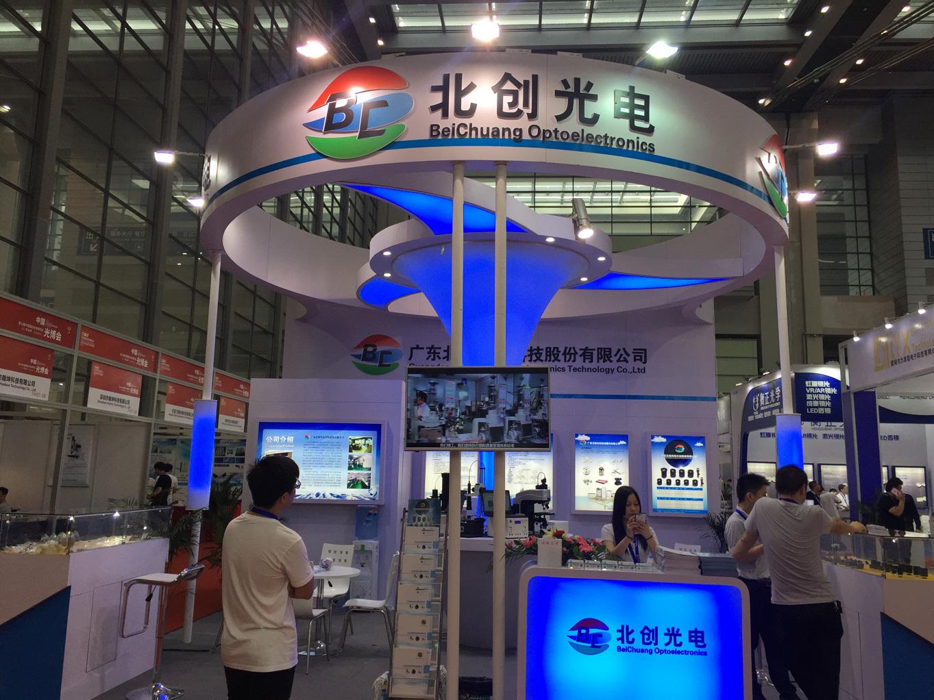 - 污黄色软件光電精彩亮相第19屆中國國際光電博覽會