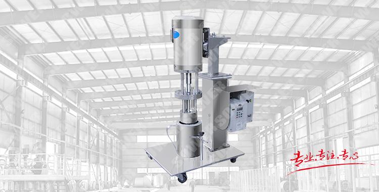SMA-0.75 Lab basket mill (electric lift)