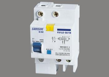 FS1LE-50/1PL 塑料外殼漏電斷路器