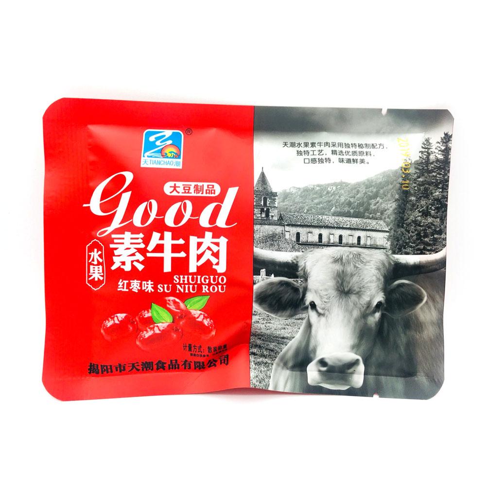 素牛肉(水果红枣味)