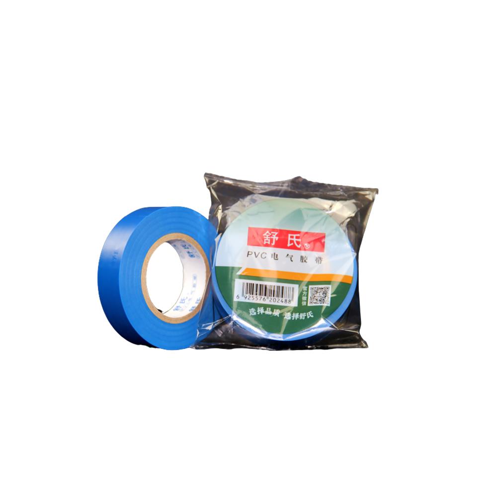 舒氏PVC電氣膠帶