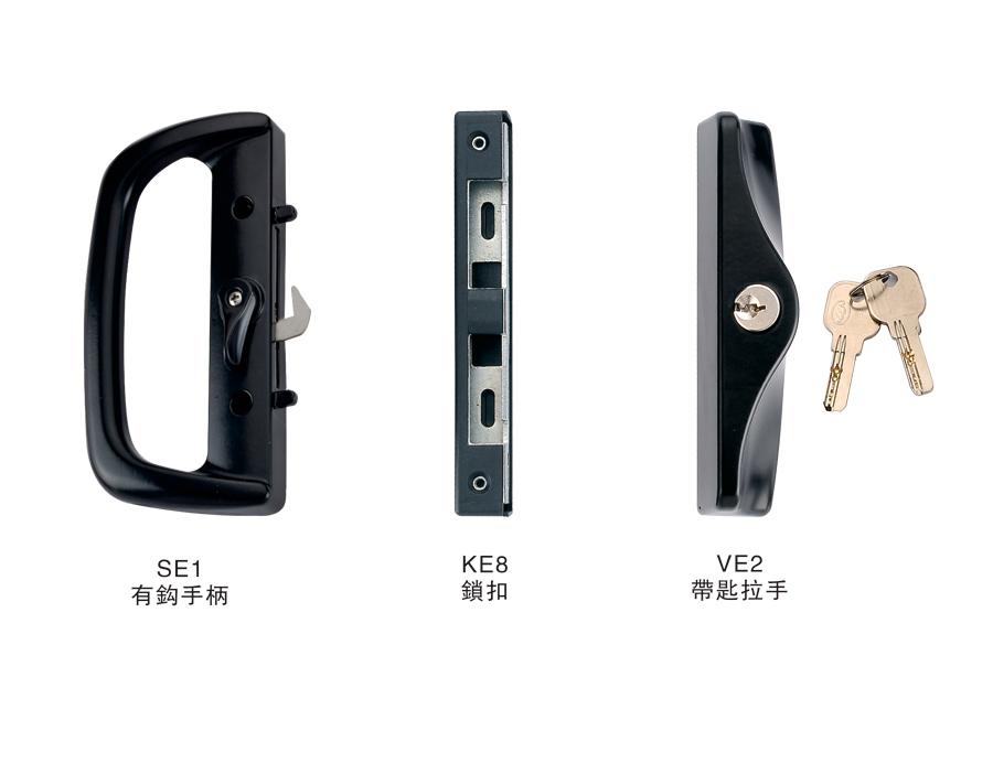 CW90-7 帶匙雙面單推拉鎖