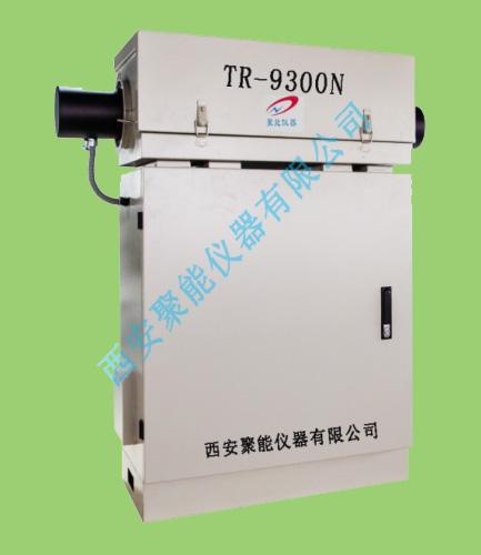TR-9300N型氨逃逸分析设备