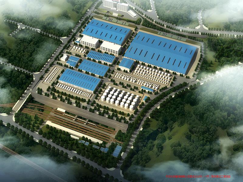 中石化润滑油有限公司重庆分公司(一坪)整体搬迁工程项目