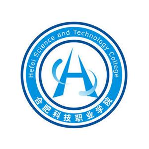 合肥科技職業學院