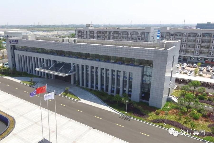 舒氏集團有限公司被評為卓越績效管理先進單位