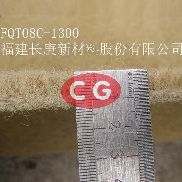 FQT08C-1300-3