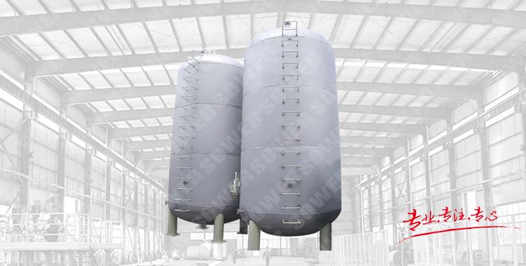 30立方油脂大型儲存罐