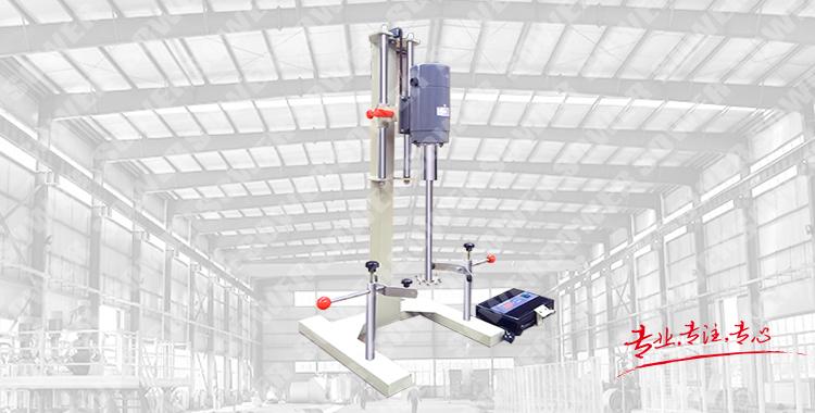 SWFS-1100 laboratory high speed disperser