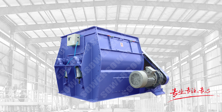 SWWH series Agravic mixer