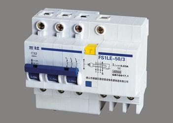 FS1LE-50/3PL 塑料外殼漏電斷路器