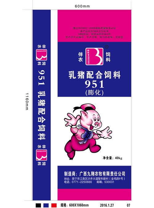 乳豬配合飼料951(膨化)
