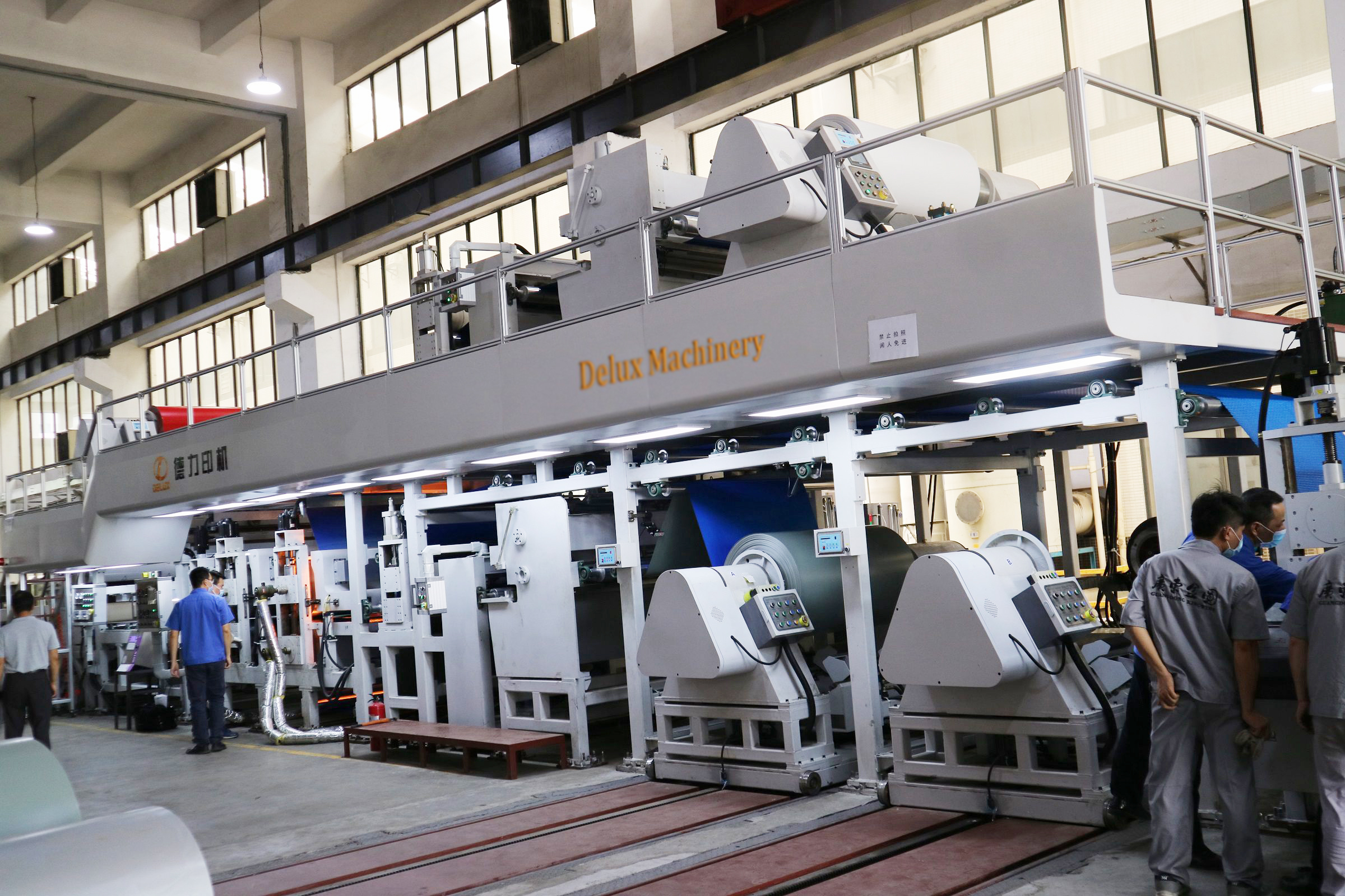 防火铝锥芯板复合机生产线