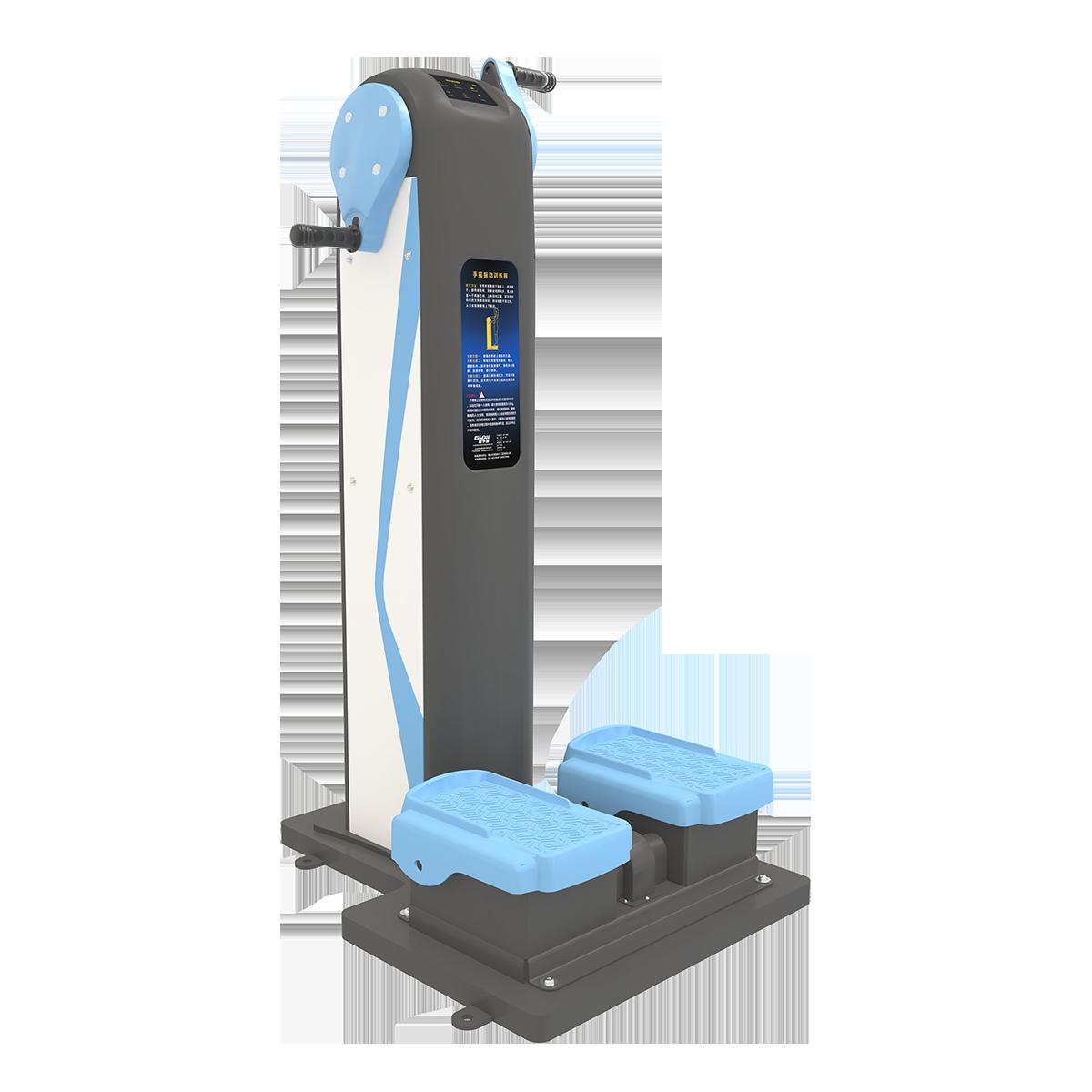 手搖振動訓練器(GYX-LD03)
