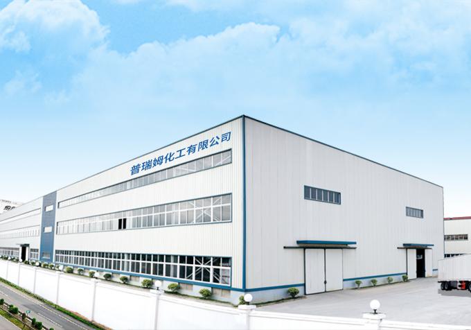 江蘇省安監局對三類化工企業開展安全診斷治理行動