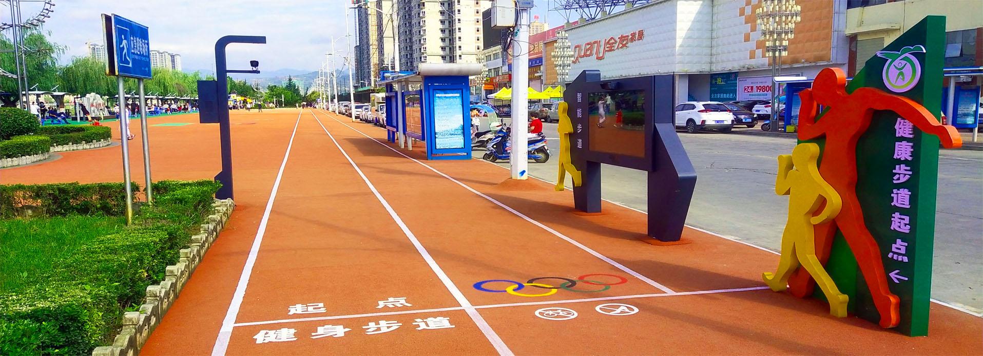 桂宇星 · 智慧體育公園