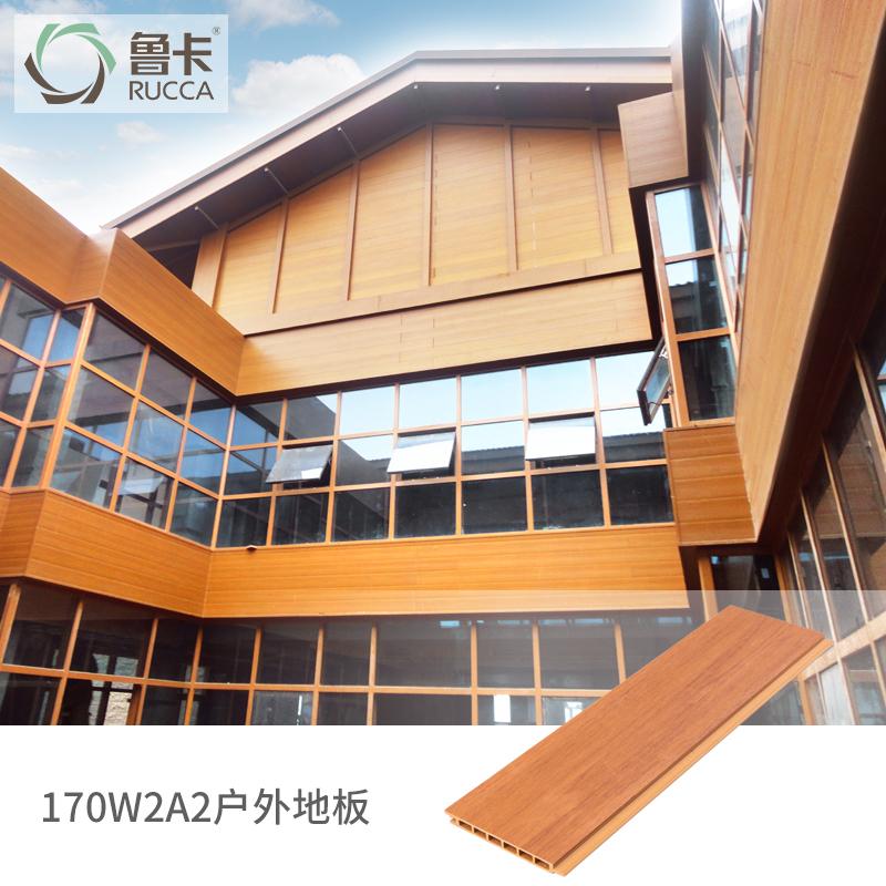 庭院170平面墙板