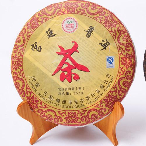 云宏宫廷普洱茶