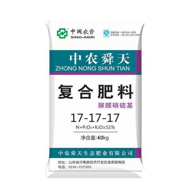 中农九游会ag登录脲醛硝硫基复合肥料