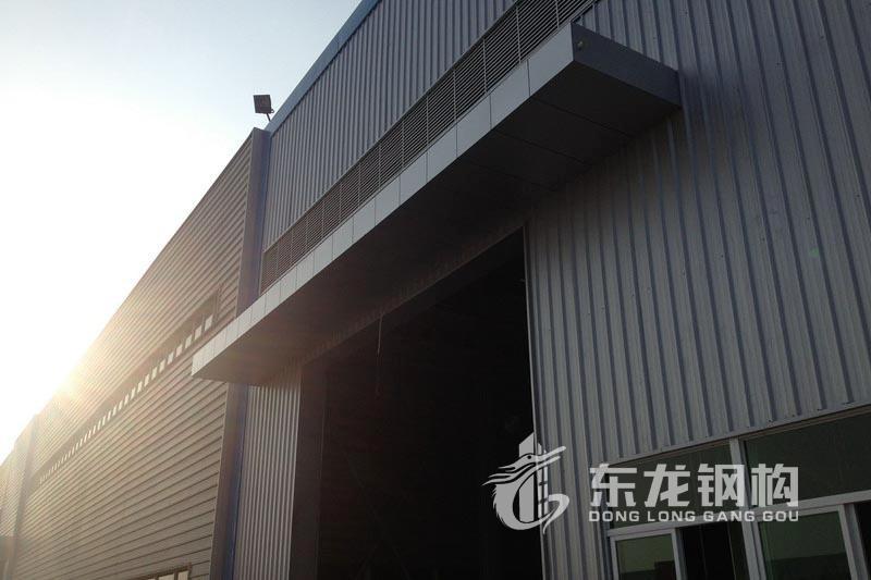 广东省巨轮股份有限公司