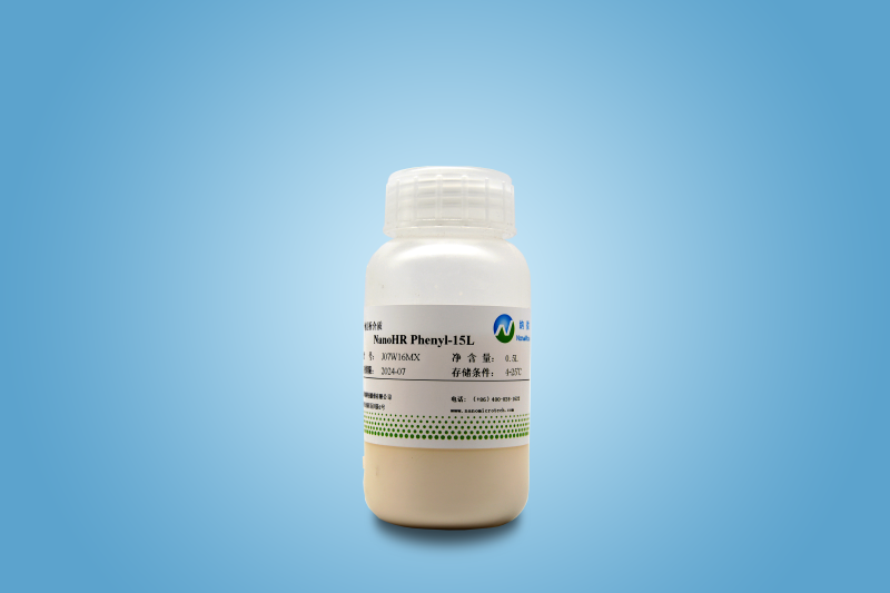 NanoHR高分辨疏水層析介質