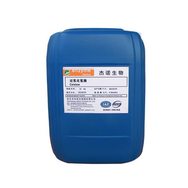 過氧化氫酶(食品添加劑)