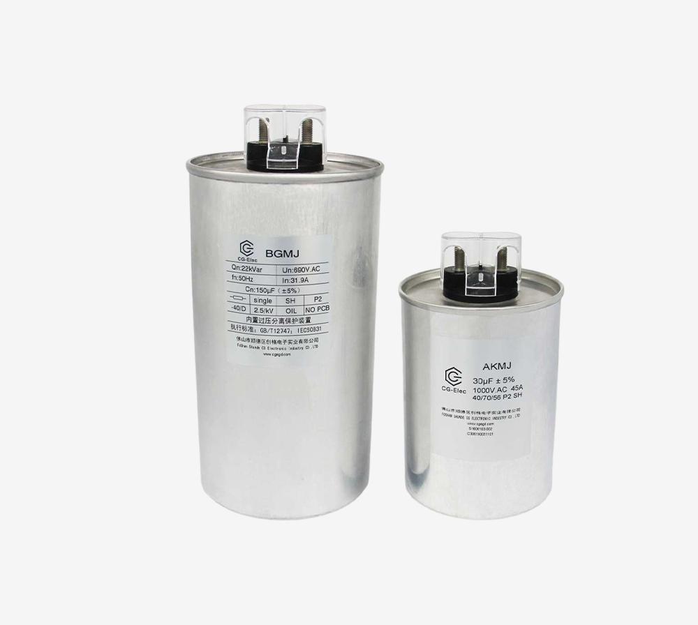 交流輸入濾波電容器(干式、機械防爆、三相)