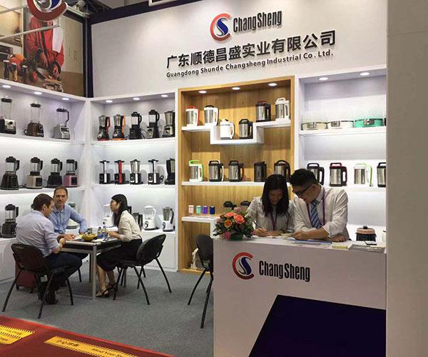 上海廣交會