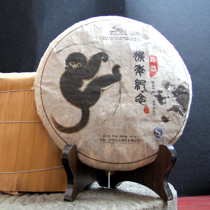 猴年纪念饼