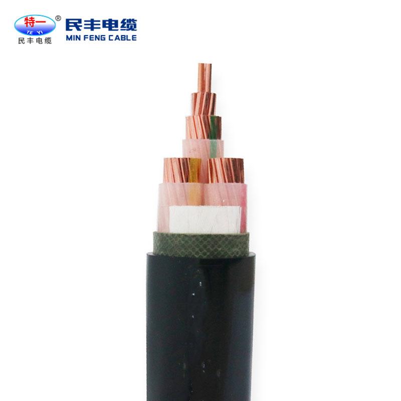 YJV3*6銅芯電力電纜