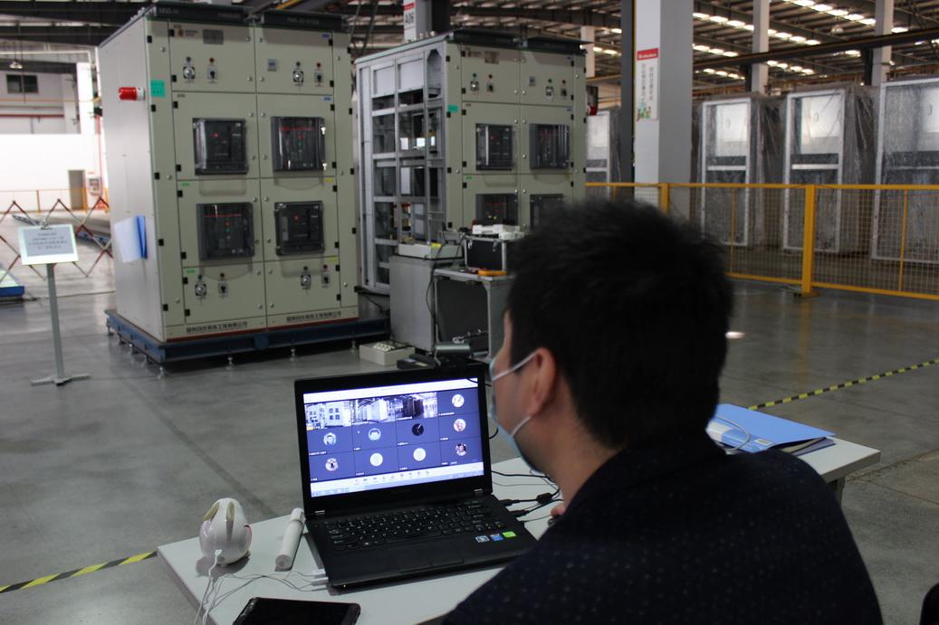 多點視頻無死角 遠程監督不缺位——華北監督站開展電氣設備出廠試驗遠程視頻監督檢查