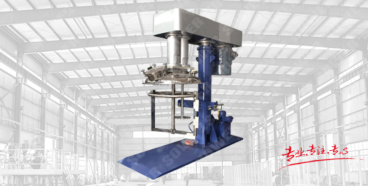 Double shaft mixer (frame mixing with high speed dispersion)