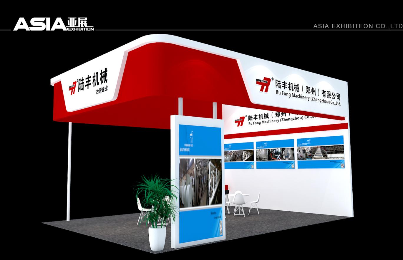 第十八屆上海國際非織造材料展覽會