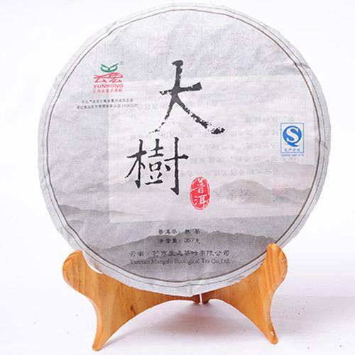 云宏大树茶饼