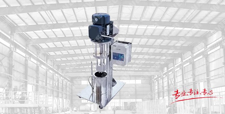 SMA-0.75 Lab basket mill (manual lift)