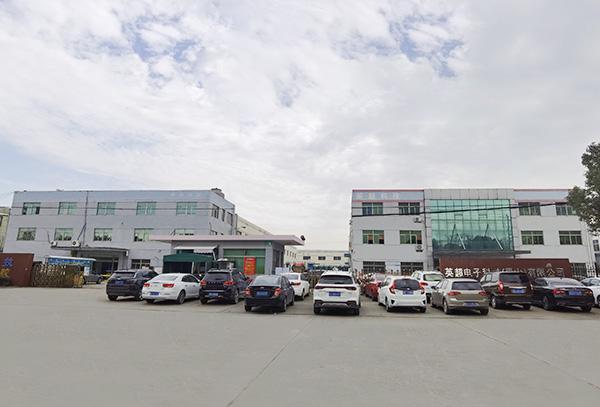 熱烈祝賀昆山英超電子科技有限公司官方網站正式上線.