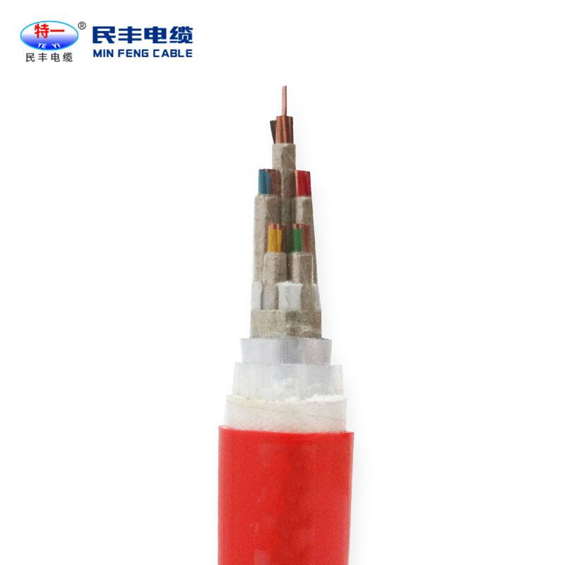 NG-A(BTLY)礦物絕緣防火電纜