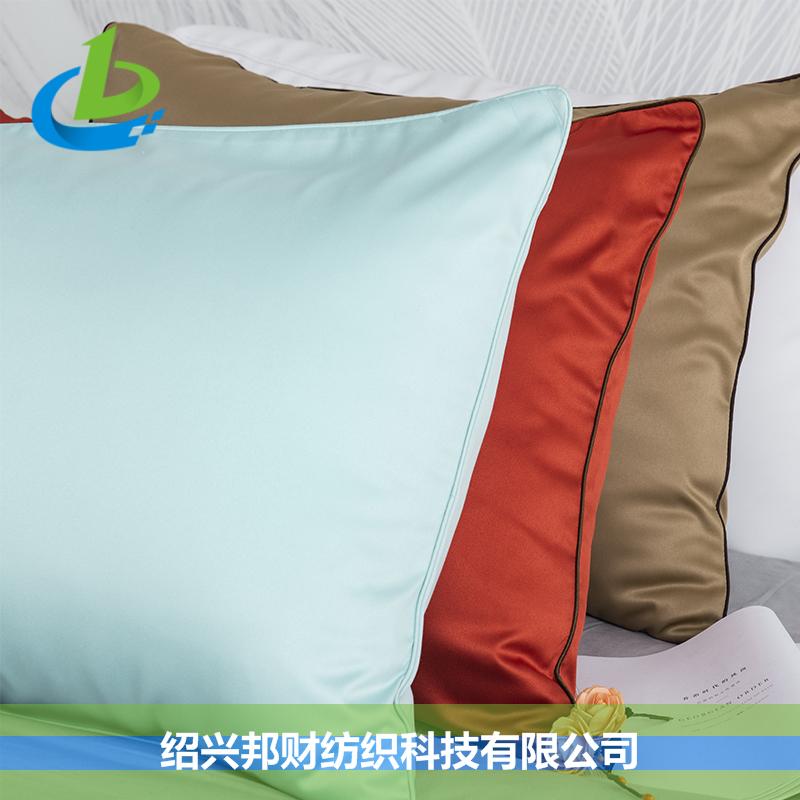 銅纖維美膚抗菌枕套