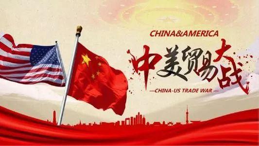 領創未來丨奇德科技奮力前行,讓世界品牌用上中國材料!