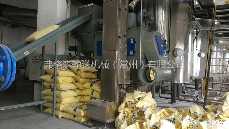 上海力皇環保設備有限公司現場
