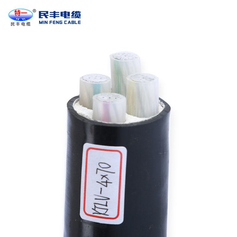 YJLV4*70鋁芯低壓電力電纜
