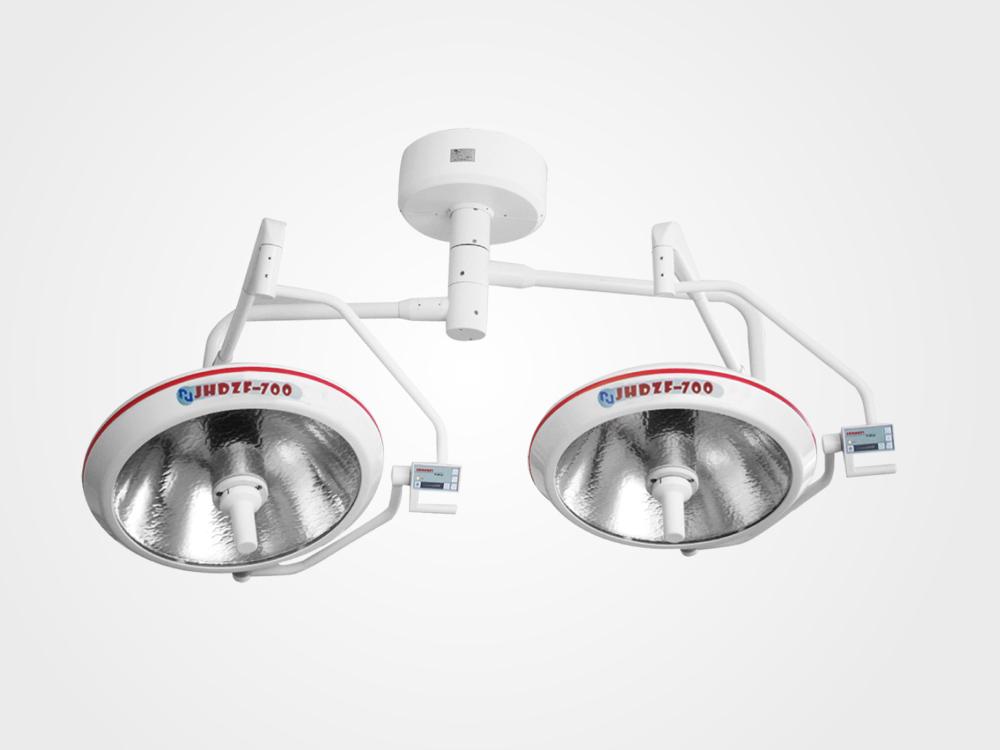 JHDZF-700/700 整體反射式手術無影燈