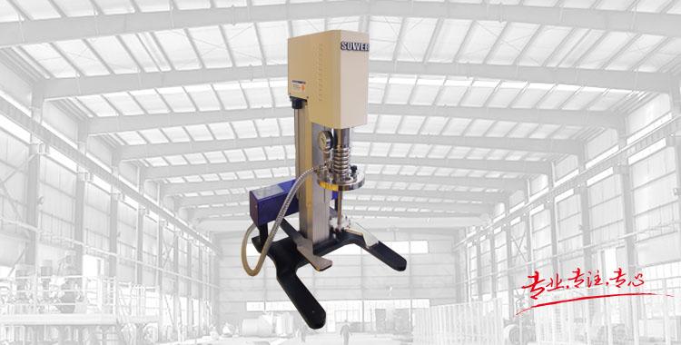 SWFS-750Z laboratory electric lifting vacuum disperser