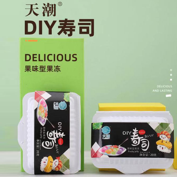 DIY寿司果冻 (什锦果味)